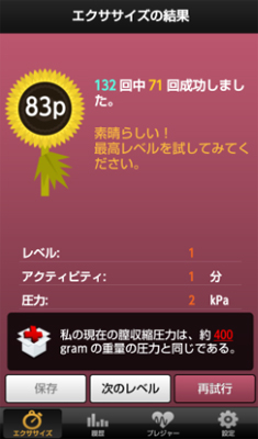 chitsu050702