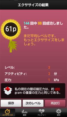 chitsu050704