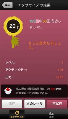 chitsu0508
