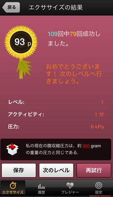 chitsu0509
