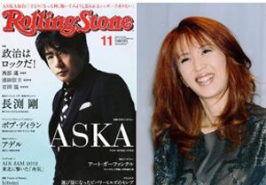 左:「Rolling Stone 日本版 2012年 11月号」セブン&アイ出版