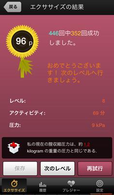 nachitsu052901