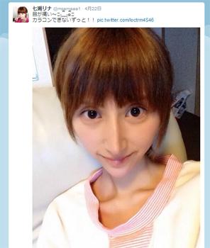 七瀬さん、確かに顎が小さいです