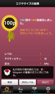 tokiko0527