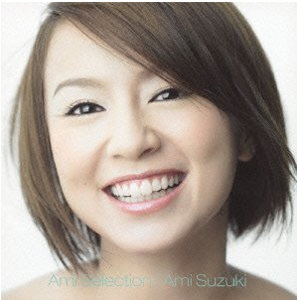 『Ami Selection』avex trax