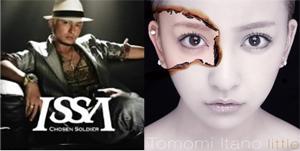 左:『Chosen Soldier』エイベックス・エンタテインメント/右:『little』キングレコード