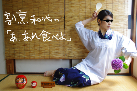 kazuyo-top06