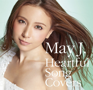 『Heartful Song Covers』rhythm zone