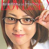 nishikawa0610s
