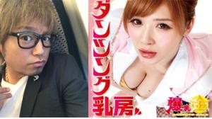 左:仁科克基オフィシャルブログより/右:『ダンシング乳房』プラチナム・パスポート