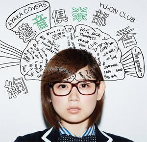 『遊音倶楽部 ~1st grade~』A stAtion