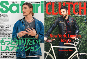 左:『Safari 2014年 09月号』日之出出版/左:『CLUTCH Magazine 2014年 04月号』エイ出版社