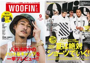 左:『WOOFIN' 2014年 09月号』シンコーミュージック/右:『Ollie 2014年 07月号』三栄書房