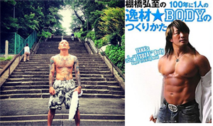 左:山本KID徳郁 Instagramより/右:『棚橋弘至の100年に1人の逸材BODYのつくりかた』ベースボールマガジン社