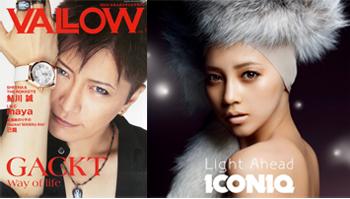左:『VALLOW 2014年 09月号』音楽専科社/右:『Light Ahead』rhythm zone