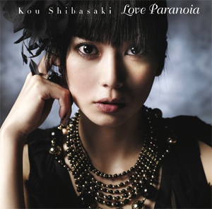 『Love Paranoia』NAYUTAWAVE RECORDS