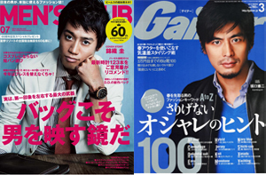 左:『MEN'S CLUB 2014年 07月号』ハースト婦人画報社/右:『Gainer 2014年 03月号 』光文社
