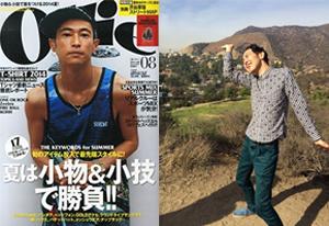 左:『Ollie 2014年 08月号』三栄書房/右:有吉弘行公式Twitterより