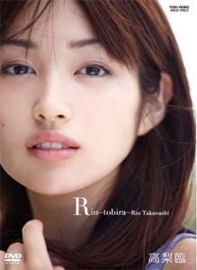 『Rin ~tobira~』TOEI COMPANY,LTD.