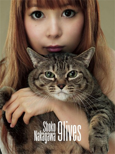 『9lives』SMR