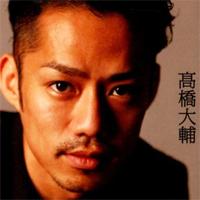 tdaisuke0820s