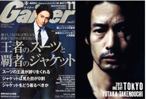 左:『Gainer 2013年 11月号』光文社/右:『2013 ONE DAY TOKYO』トーキョーマイメイツパワー