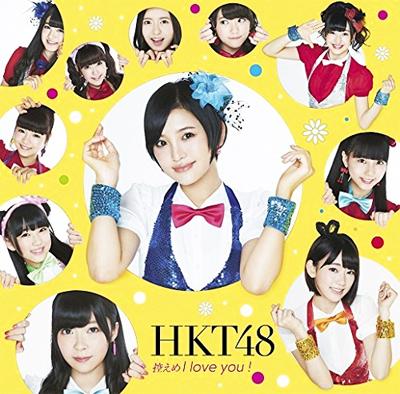 HKT48