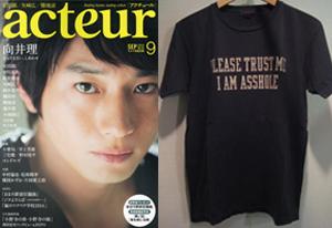 左:『acteur 2014年9月号 No.43 』キネマ旬報社/右:Roots(WACKO MARIA取り扱い店)HPより