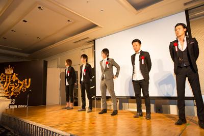 全日本ホストグランプリ