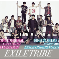 exile1001s