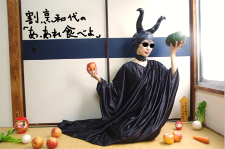 kazuyo_top1022