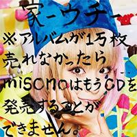 misono1007s