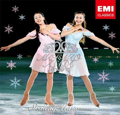 『浅田舞&真央 スケーティング・ミュージック2010-2011(DVD付) 』EMIミュージックジャパン