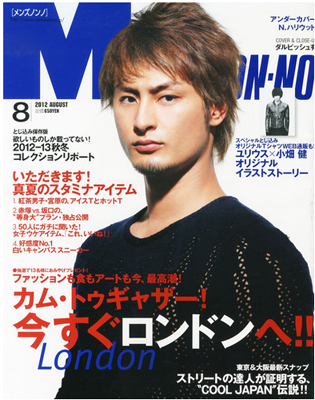 『MEN'S NON・NO 2012年 08月号 』集英社