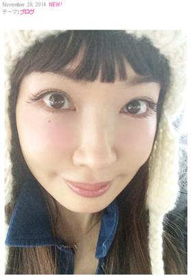 平子理沙オフィシャルブログより