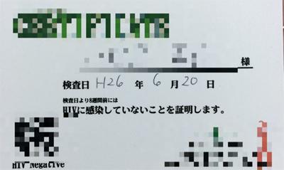 hiv1029