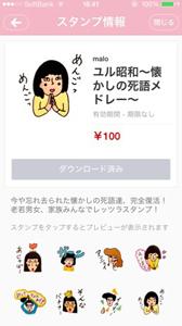 line102709