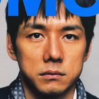 nishizima1127s