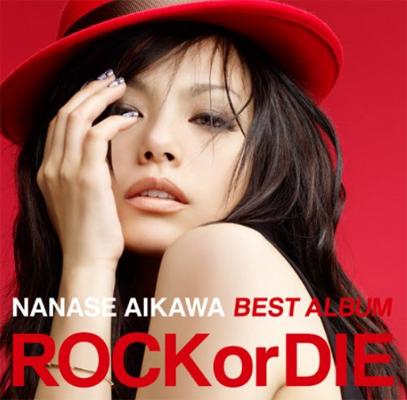 "『NANASE AIKAWA BEST ALBUM ""ROCK or DIE""』AMC"