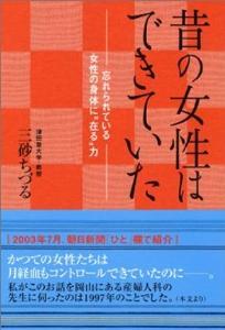 yoriko06b