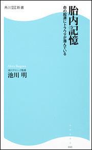 yoriko_08b