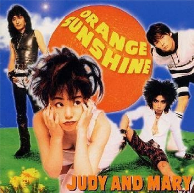 『Orange Sunshine』エピックレコードジャパン