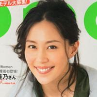kimurayoshino0106s
