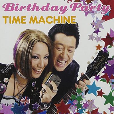 『 Birthday Party / TIME MACHINE 』Geneon =music=