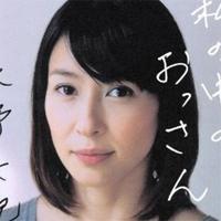mizunomiki0130s