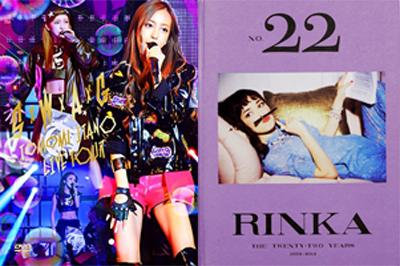 左:『Live Tour S×W×A×G』キングレコード/右:『梨花「NO.22」』SDP