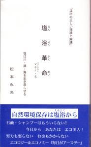 yoriko09b