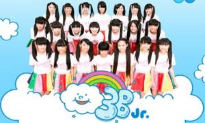 3B junior公式サイトより
