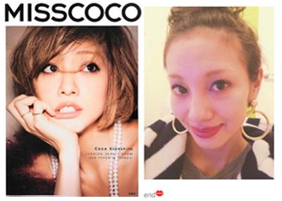 左:『MISS COCO』宝島社/右:木下ココ公式ブログより