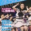 idol0226s